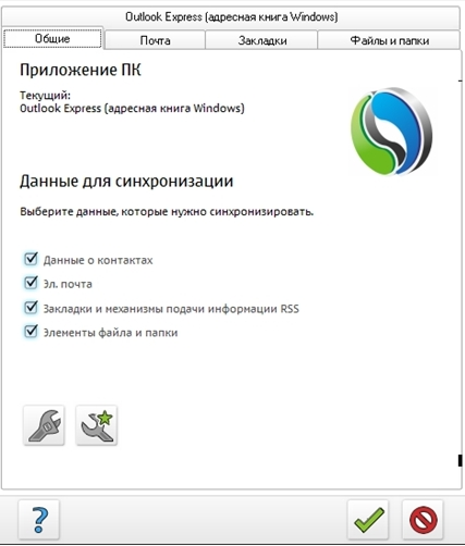 Настройка Nokia Pc Suite
