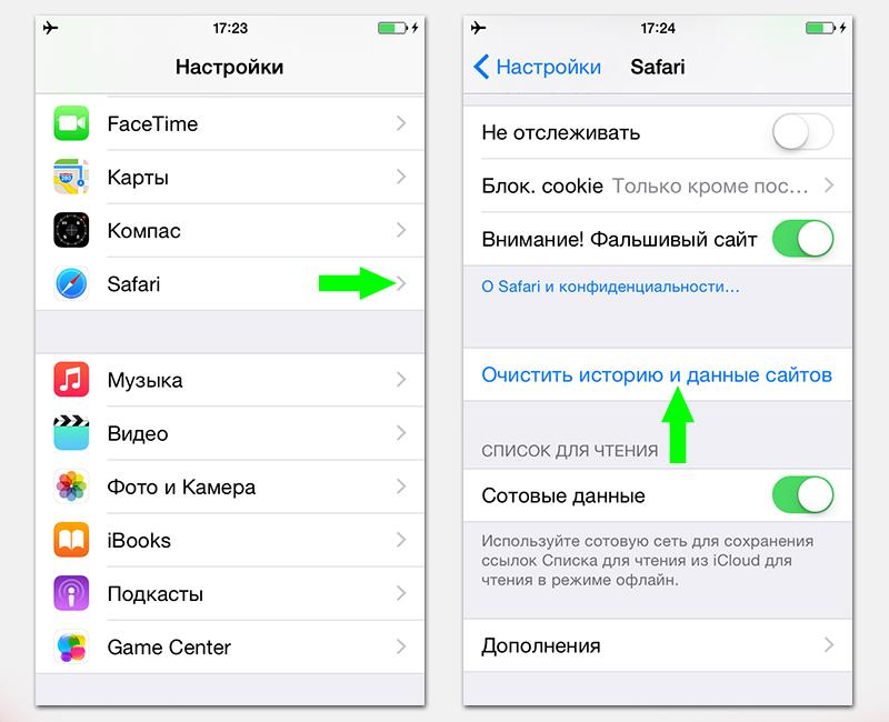 Как сделать удаленную папку на айфоне