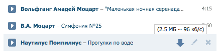 Пример для плагина SaveFrom.net