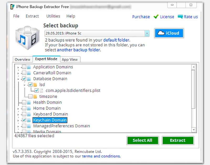 IPhone Backup Extractor - как скачать, установить и пользоваться