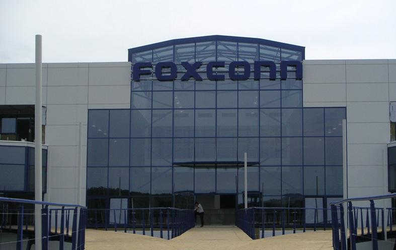 Завод Foxconn