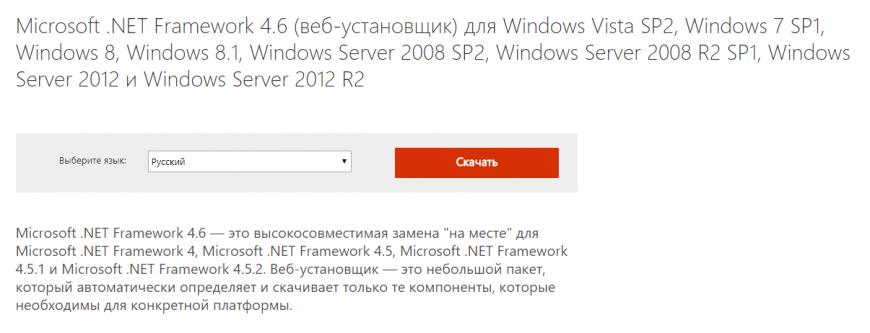 Установка Framework