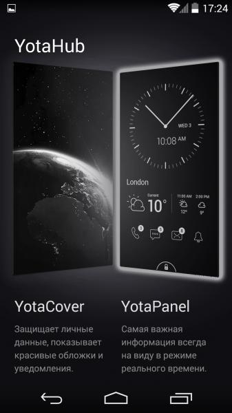 YotaPanel