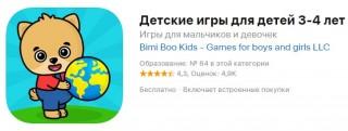 Детские игры для мальчиков и девочек