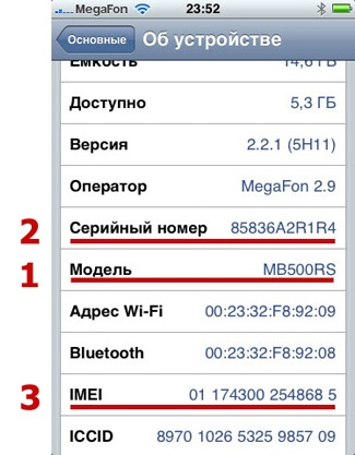 Info about iPhone