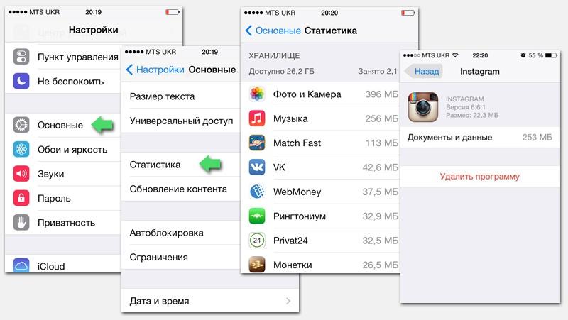 программа для инстаграм на iphone
