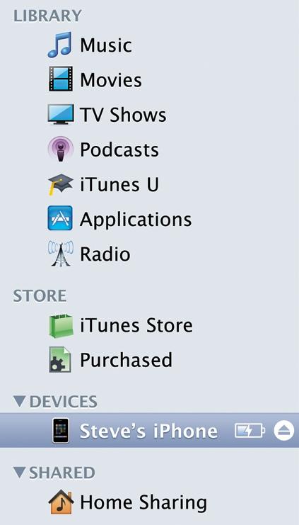Главное меню iTunes