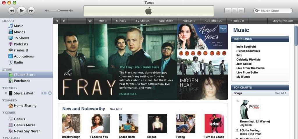 iTunes - Внешний вид