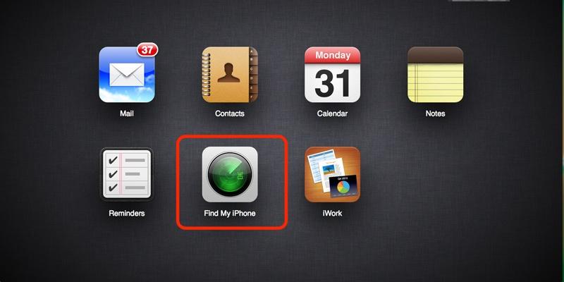 kak-nayti-find-my-iphone