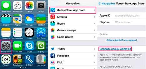 kak-sozdat-novyy-apple-id