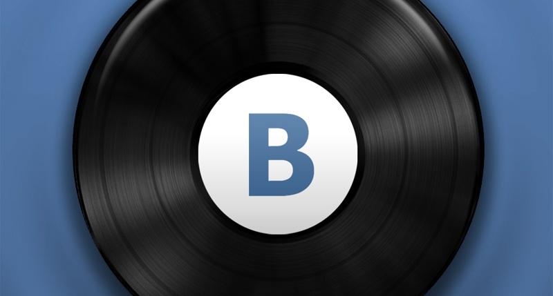 muzik-from-vk