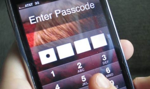 password-for-iphone