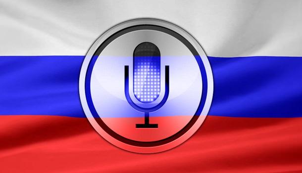 rus-siri