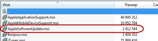 Что делать если айтюнс не обновляется. Что делать если не обновляется iTunes.