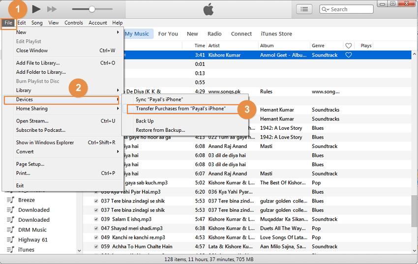 перемещение треков через iTunes